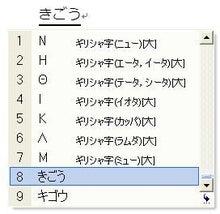 人事コンサルタントのブログ-kigou
