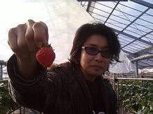 ワタナベカズヒロ オフィシャルブログ「ワタナベカズヒロの振れ幅」Powered by Ameba