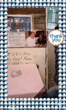 ☆S(´∀`)Y∀☆さんのブログ-100123_1941~020001.jpg