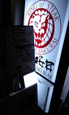 ☆S(´∀`)Y∀☆さんのブログ-100123_1941~01.jpg