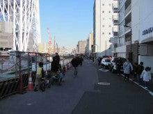 東京スカイツリーファンクラブブログ-jiko-4