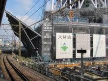 東京スカイツリーファンクラブブログ-1107