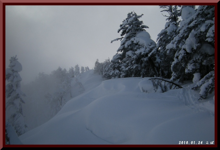 ロフトで綴る山と山スキー-0124_1136