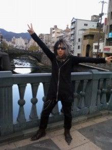 ゴールデンボンバー 歌広場淳オフィシャルブログ「セクシーガール ミク○ーボーイ」Powered by Ameba-100124_1650~01.jpg