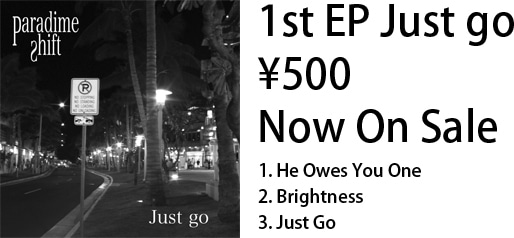 Feel My Beats-1stEP Just go