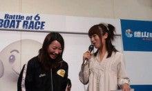 都築あこオフィシャルブログ「こんにちくわdeおつか日記」Powered by Ameba-100125_1258~020002.jpg