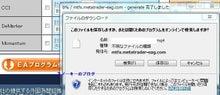 スノーキーのブログ-EA Generator(EAジェネレータ)4