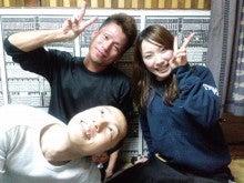 都築あこオフィシャルブログ「こんにちくわdeおつか日記」Powered by Ameba-CA3G0002.jpg