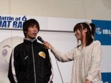 都築あこオフィシャルブログ「こんにちくわdeおつか日記」Powered by Ameba-CA3G0089.jpg