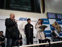 都築あこオフィシャルブログ「こんにちくわdeおつか日記」Powered by Ameba-CA3G0088.jpg