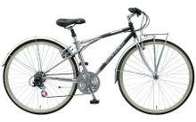 しがないサラリーマンの戯言-自転車