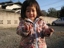 『日々これネタ』-100104カチューシャ_7.JPG