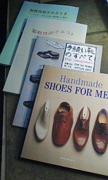 新・靴工房の茶の間-100125_2158~02.jpg