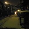 高山市ライトアップの画像