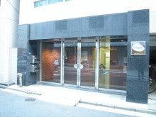 秋葉原の貸店舗/貸事務所はタイシハウス秋葉原