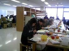 アートゼミこども絵画教室の日記-TS383176.JPG