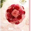 赤とピンクのブーケ☆の画像