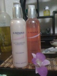 渋谷区千駄ヶ谷のアロマ・エステサロンのオーナーブログ ~フラメンコとワインを愛してやまないジュンコの Blog~-洗顔