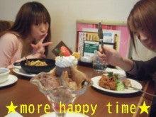 こやまきみこブログ 「more happy time」-DSCF0127_ed.jpg