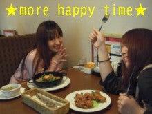 こやまきみこブログ 「more happy time」-DSCF0126_ed.jpg