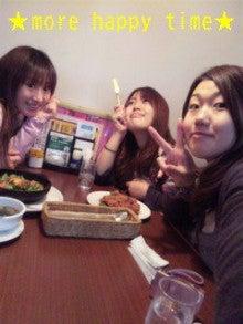 こやまきみこブログ 「more happy time」-DVC00535.jpg