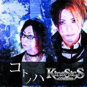 CODE7203-KineSicS 駿オフィシャルブログ「ベース馬鹿の生活」by Ameba