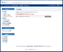 もんじゅのプペブログ-画RSS_1