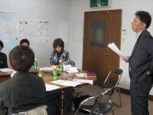 ワイズコムのスタッフブログ-吉岡社長あいさつ