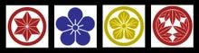 京都の刺繍 三京のブログ-家紋
