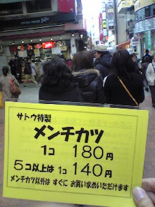 ラーメン王こばのブログ-Image228.jpg