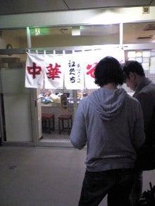ラーメン王こばのブログ-Image230.jpg