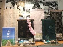 きもの京彩・志木店のブログ