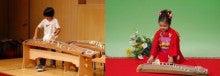 和楽器専門店 明鏡楽器のブログ-1/28shasin1