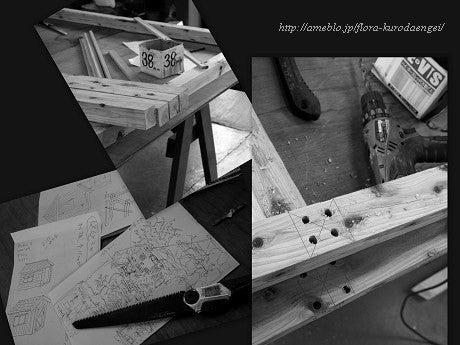 フローラのガーデニング・園芸作業日記-物置小屋作り