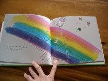 ワイズコムのスタッフブログ-ワンピース虹