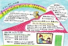 ☆ Healthy Violin ☆