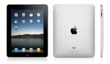 $One Hand Clappingブログ-iPad