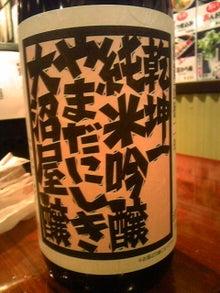 芸能プロダクションハイタッチのスタッフブログ-DVC00725.jpg