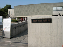 microcosmos B-西洋美術館2