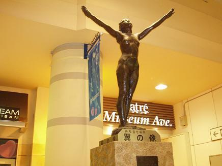 裸婦像批評-翼の像