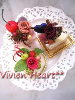 Vivien Heart** ~ヴィヴィアンハート~-Bset