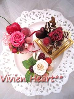 Vivien Heart** ~ヴィヴィアンハート~-Cset