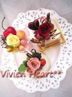 Vivien Heart** ~ヴィヴィアンハート~-Dset
