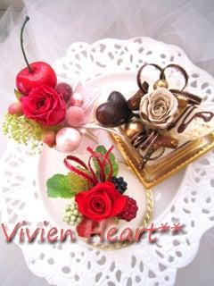 Vivien Heart** ~ヴィヴィアンハート~-Aset