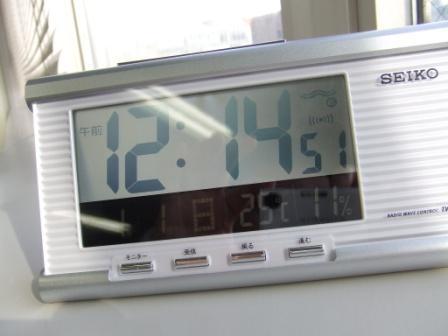 帽子のターンアラウンドマネージャー札幌を行く - 認定事業再生士のブログ-電波時計