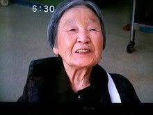 ワイズコムのスタッフブログ-喜ぶおばあちゃん