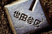 Chageオフィシャルブログ「ManyManyHappyReturns」 Powered by Ameba