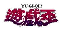 WCCF販売カードショップ トレカコム-遊戯王 ロゴ