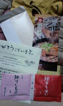 ☆S(´∀`)Y∀☆さんのブログ-100125_1828~01.jpg