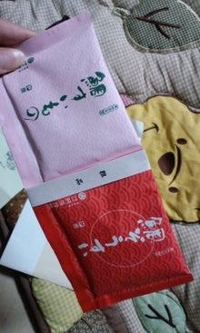 ☆S(´∀`)Y∀☆さんのブログ-100125_1831~01.jpg
